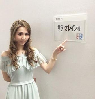 サラ・オレイン様.jpg
